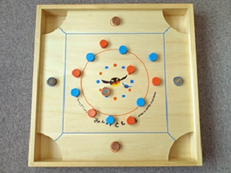 school-chalao-carrom-board-5 image