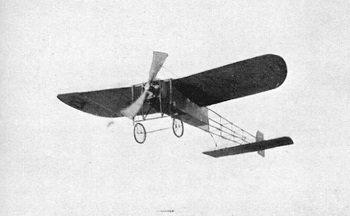 school-chalao-first airplane image1
