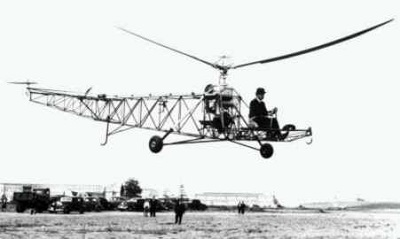 school-chalao-helicopter2 image