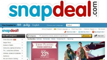 school-chalao-snapdeal1 image