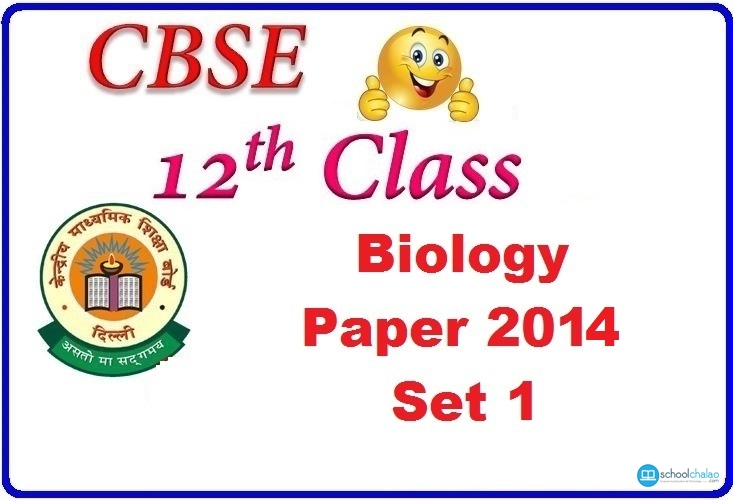 Class 12th cbse 2014 biology paper set 1 malvernweather Image collections