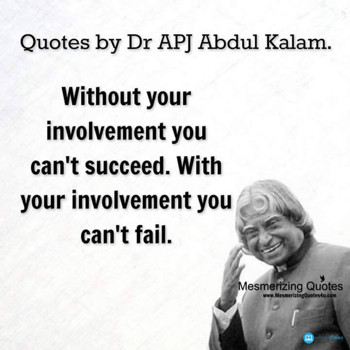 Inspirational Quotes By Apj Abdul Kalam For Students: Inspirational Quotes By Apj Abdul Kalam